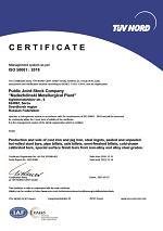 Cerificate ISO 50001:2018 Valid until 2023-12-14