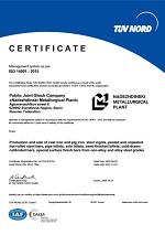 Сертификат ISO 14001 англ