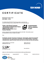 Certificate ISO 45001:2008